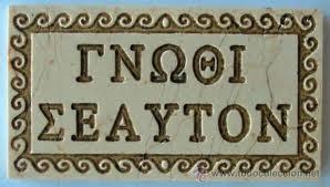 """Atribuida a Tales por Diógenes Laercio, a Solón en otros casos, Sócrates tomó la inscripción que lucía en el frontispicio del templo de Apolo en Delfos, como pilar de su pensamiento: """"CONÓCETE A TI MISMO"""""""